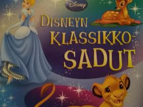 Disneyn Äänikirja, Muut kirjat ja lehdet, Kirjat ja lehdet, Kajaani, Tori.fi