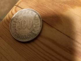 Hopearahaa 100 markkaa 1956, Antiikki ja taide, Sisustus ja huonekalut, Parkano, Tori.fi