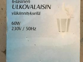 Ulkovalaisin, Valaisimet, Sisustus ja huonekalut, Vihti, Tori.fi