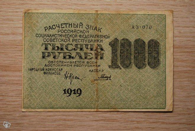 CCCP, 1000 ruplaa, Venäjä 1919