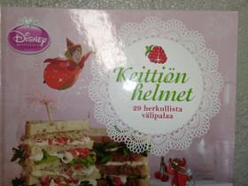 Lasten kokkauskirja, Muut kirjat ja lehdet, Kirjat ja lehdet, Savonlinna, Tori.fi