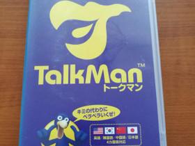 PSP: Talkman EURO (Monta eri kieltä), Pelikonsolit ja pelaaminen, Viihde-elektroniikka, Espoo, Tori.fi