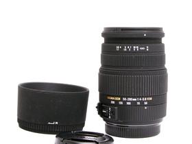 Käytetty SIGMA SAL 50-200mm f/4-5.6 DC OS HSM, Objektiivit, Kamerat ja valokuvaus, Turku, Tori.fi