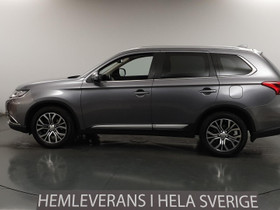 Mitsubishi Outlander, Autot, Vantaa, Tori.fi
