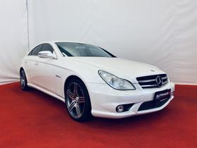 Mercedes-Benz CLS 63 AMG, Autot, Tuusula, Tori.fi