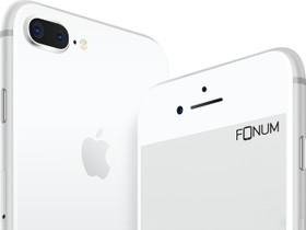 IPhone 8 Plus 256GB Silver, Puhelimet, Puhelimet ja tarvikkeet, Espoo, Tori.fi