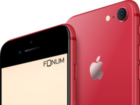 IPhone 8 64GB Red, Puhelimet, Puhelimet ja tarvikkeet, Espoo, Tori.fi
