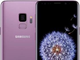 Galaxy S9 64GB Lilac Purple, Puhelimet, Puhelimet ja tarvikkeet, Espoo, Tori.fi