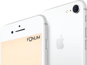 IPhone 8 256GB Silver, Puhelimet, Puhelimet ja tarvikkeet, Espoo, Tori.fi