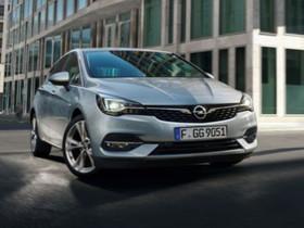 Opel ASTRA, Autot, Kotka, Tori.fi