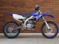 Yamaha YZ -20