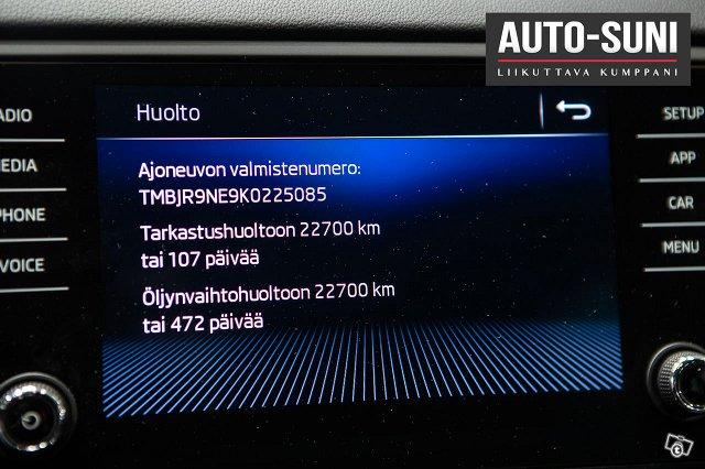 Skoda Octavia 11