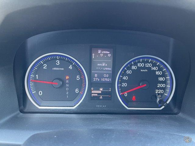 Honda Honda CR-V 10