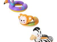Uimarengas Safari - lasten peli ja lelu - Bestway