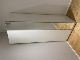 Ikean vaatekaappi PAX, Hyllyt ja säilytys, Sisustus ja huonekalut, Sipoo, Tori.fi