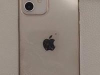 Iphone 12 (takalasirikki)