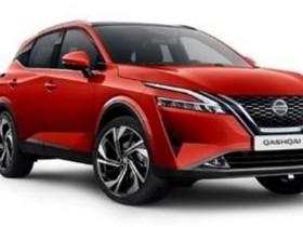 Nissan Qashqai, Autot, Sastamala, Tori.fi