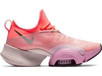 Air Zoom Superrep W - Nike