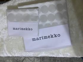 Marimekko Räsymatto pussilakana, Matot ja tekstiilit, Sisustus ja huonekalut, Vaasa, Tori.fi