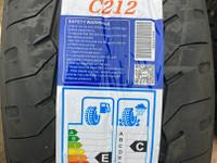 195/50R13C renkaat vanteineen uudet supertarjous