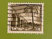 Israel, Aqueduct near Akko-postimerkki, 1970-luku