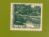 Israel, Gan Ha-Shelosha postimerkki n.1971