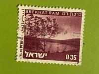 Israel, Brekhat Ram-postimerkki, 1975