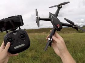MJX Drone + kolme akkua, Muu valokuvaus, Kamerat ja valokuvaus, Vaasa, Tori.fi