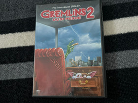 Gremlins 2, Elokuvat, Seinäjoki, Tori.fi