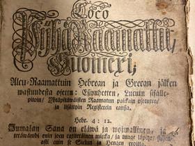 Harvinainen BIBLIA 1758, Muut kirjat ja lehdet, Kirjat ja lehdet, Oulu, Tori.fi
