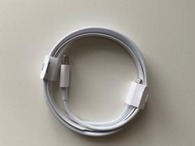 USB-C-Lightning-kaapeli, Puhelintarvikkeet, Puhelimet ja tarvikkeet, Joensuu, Tori.fi