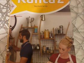 Kanta 2 lops 2016, Oppikirjat, Kirjat ja lehdet, Helsinki, Tori.fi