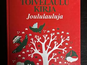 Suuri toivelaulukirja erikoiskirjat, Muu musiikki ja soittimet, Musiikki ja soittimet, Turku, Tori.fi