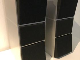 Bang&Olufsen CX100, Audio ja musiikkilaitteet, Viihde-elektroniikka, Espoo, Tori.fi