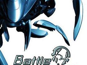 Battle Engine Aquila PS2, Pelikonsolit ja pelaaminen, Viihde-elektroniikka, Lahti, Tori.fi