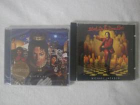 Michael Jackson kaksi cd:tä, Imatra/posti, Musiikki CD, DVD ja äänitteet, Musiikki ja soittimet, Imatra, Tori.fi