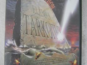 Monty Python - Elämän Tarkoitus, Imatra/posti, Elokuvat, Imatra, Tori.fi