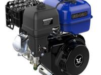Irtomoottori 14hp, sähköstartilla Ferguson (UUSI)