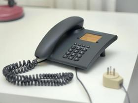 Vanha kiinteä puhelin Siemens, Puhelimet, Puhelimet ja tarvikkeet, Tampere, Tori.fi