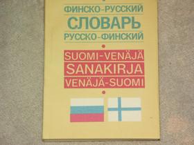 Sanakirja Suomi-Venäjä-Suomi, Oppikirjat, Kirjat ja lehdet, Tampere, Tori.fi