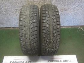 """175/70 R13"""" Tarkistettu rengas Michelin, Renkaat ja vanteet, Lahti, Tori.fi"""