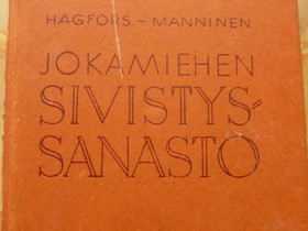 Jokamiehen sivistyssanasto v. 1948, Muut kirjat ja lehdet, Kirjat ja lehdet, Sievi, Tori.fi