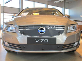 Volvo V70 vm. 2014- maskipeite, Autovaraosat, Auton varaosat ja tarvikkeet, Tampere, Tori.fi