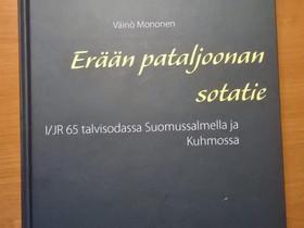 Kova korpipataljoona, Muut kirjat ja lehdet, Kirjat ja lehdet, Joensuu, Tori.fi