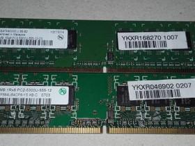DDR2 muisteja 512 MT, Komponentit, Tietokoneet ja lisälaitteet, Oulu, Tori.fi