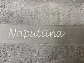 Pyyhe nimellä Nimipyyhe, Muut, Haapavesi, Tori.fi