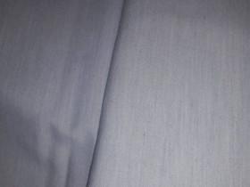 Harmaa asustekangas 155x225cm, Käsityöt, Vaasa, Tori.fi