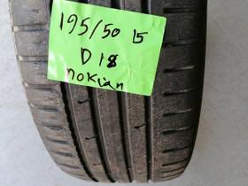 Kesärengas 195/50 R15 nokian hakka blue2 1 kpl, Renkaat ja vanteet, Espoo, Tori.fi