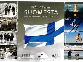 Postituore Pienoisarkki Muistikuvia Suomesta 2007, Muu keräily, Keräily, Jyväskylä, Tori.fi