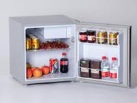 Jääkaappi 50 litraa 12V tarjoushintaan